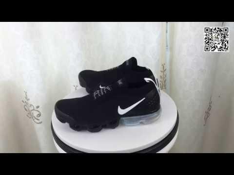 6e39dff6017f Nike Air VaporMax Moc 2 Black Light Cream AH7006 002 - YouTube