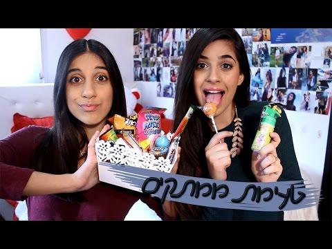 טעימת ממתקים: בוטנים, סוכריות חריפות וג'לי עקרבים ♥ עם מטרי ♥
