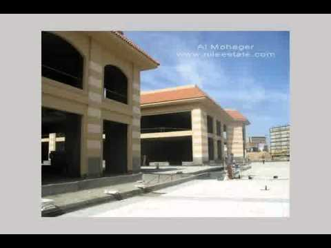 Commercial Store for rent at Damac Park Avenue Mall