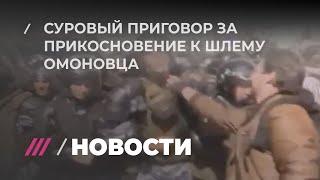 Фигуранта «московского дела» Кирилла Жукова приговорили к трем годам колонии
