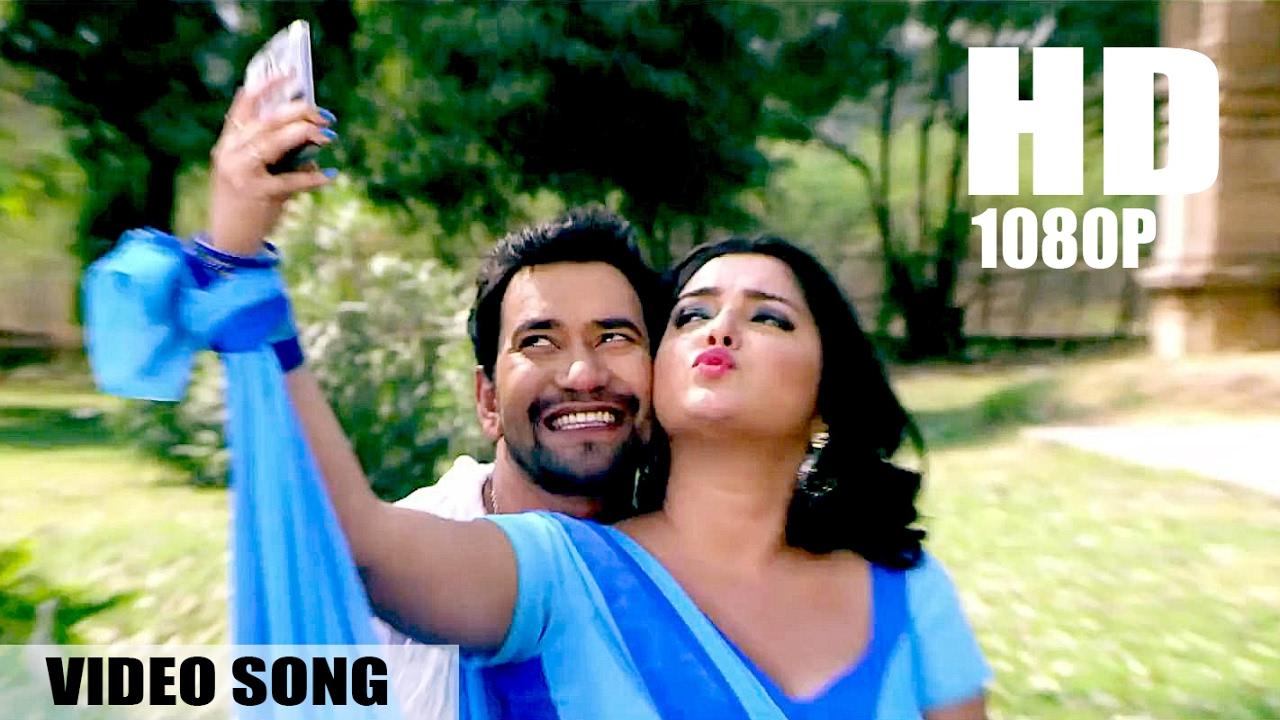 SELFIE MEIN PHOTO, Superhit Bhojpuri song,  Nirahua & Amrapali . FULL HD