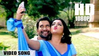 selfie mein photo superhit bhojpuri song nirahua amrapali full hd