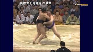 千代の富士vs旭富士 (平成2年七月場所)