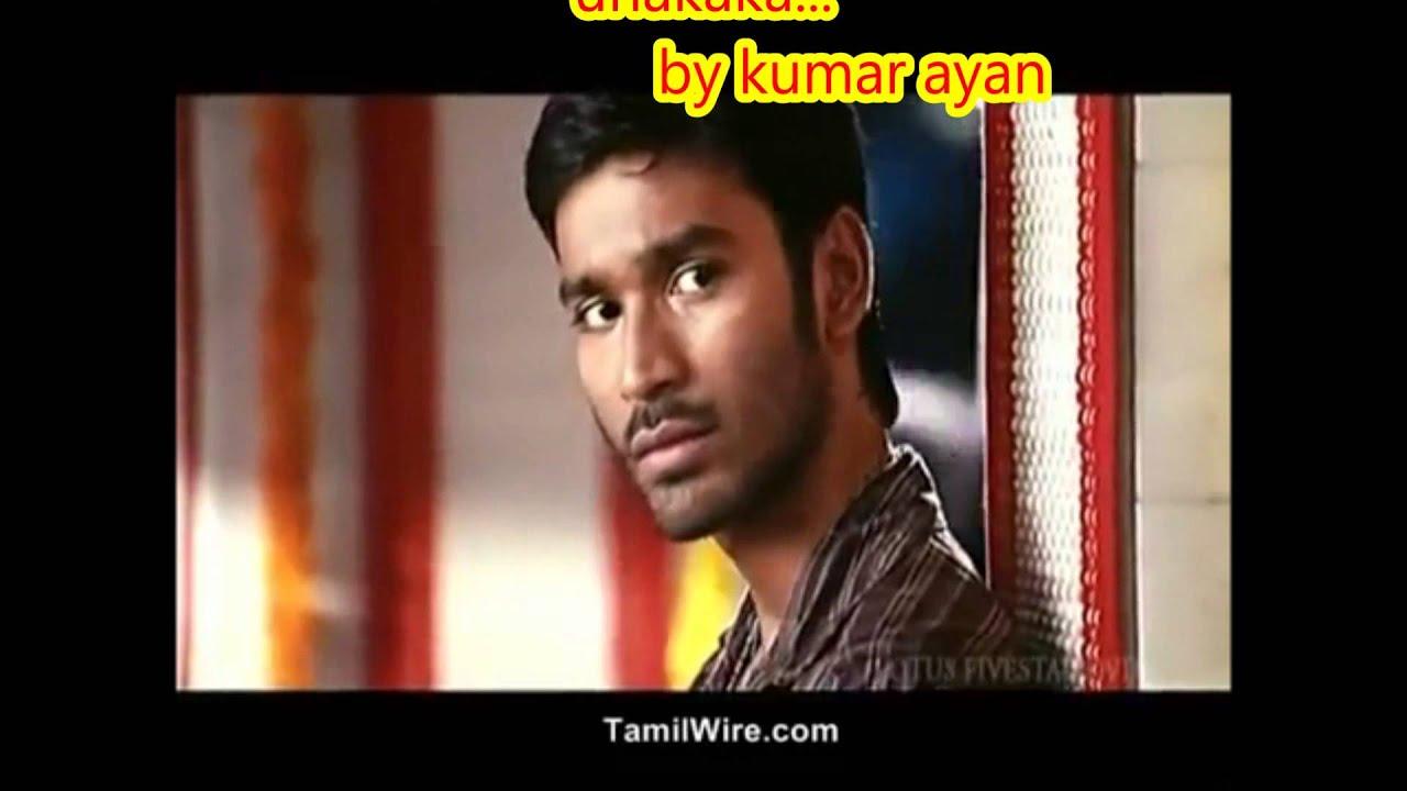 Tamil Sad Song-feel My Love