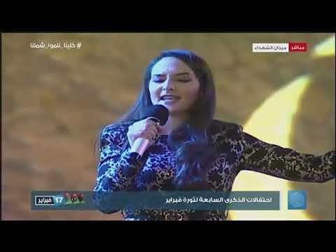 Dania Ben Sassi - Agrawli itri negh | 2018 LIVE Tripoli (Libya)