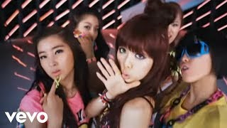 Music video by 4 Minute performing Hot Issue. (C) 2009 Cube Enterta...