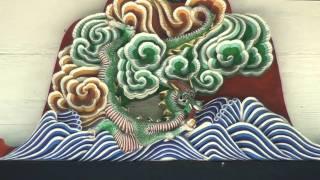 30秒の心象風景168・彩色彫刻(御形神社).m2ts