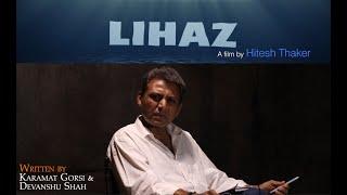 Lihaz - Tele Film - Full Movie (Hindi Movie)