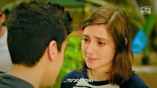 יונתן ודני מתחתנים - גאליס פרק אחרון