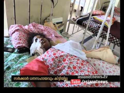Tirunelveli accident victims in financial crisis for treatments | FIR 24 Jan 2016