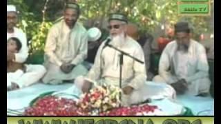 Allah Allah Allahu La Ilaha Illa Hu  Amina Bibi (R.A) Ke Gulshan Mein Aayi Hai Taza Bahar