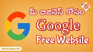 Free Website from Google Create free website with Google My BusinessWebsite Builder  Smart Telugu