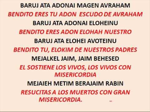 Amidah Oracion Judia Golectures Online Lectures