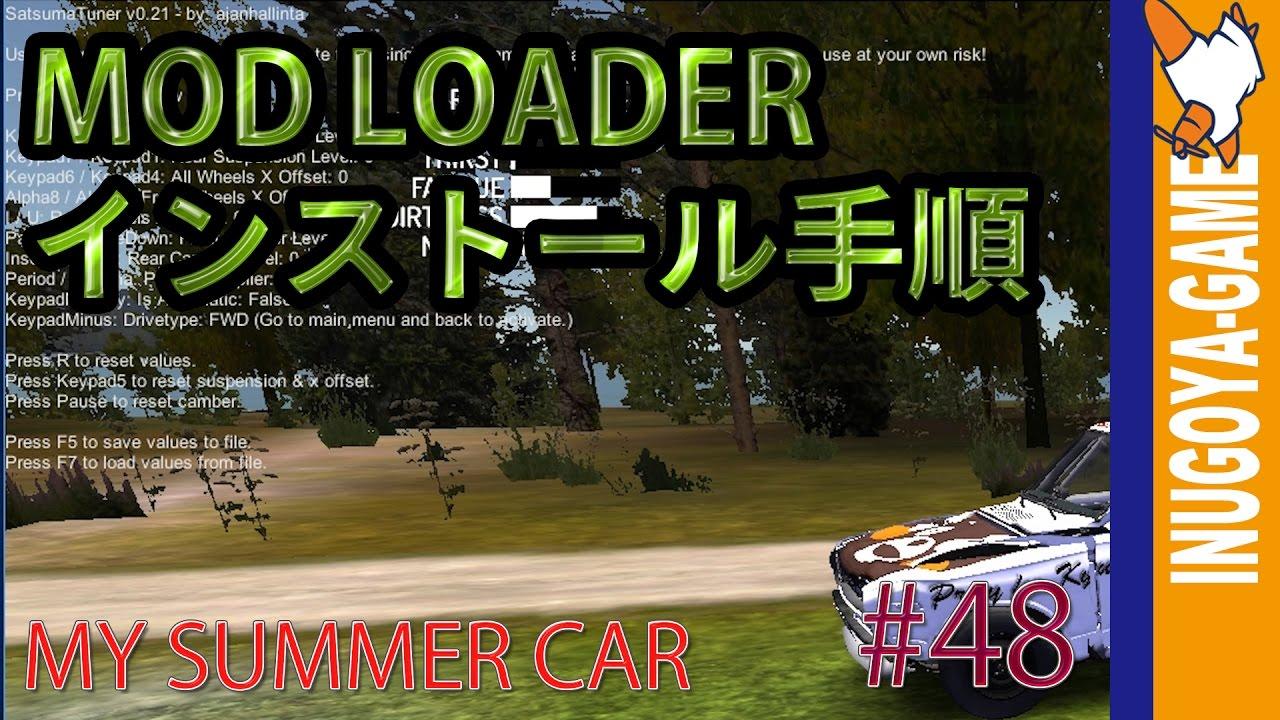 Msc mod loader
