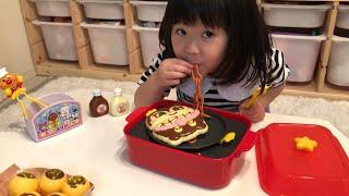 アンパンマンのおもちゃでお料理ごっこ!たこやきパーティー Anpanman Toys Party