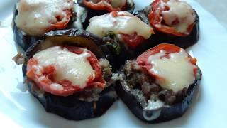 Очень вкусно Баклажаны с фаршем помидорами  сыром запечённые рецепт