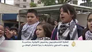 الكوفية.. رمز الوحدة الفلسطينية