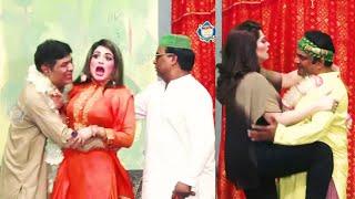 Gulfaam With Tahir Anjum and Huma Ali New Stage Drama Comedy Clip 2020