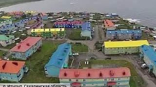 видео Курильские острова (3)