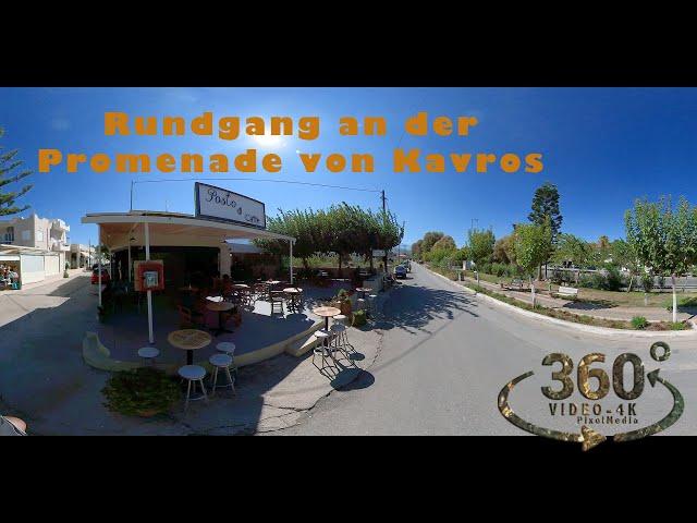 Rundgang an der Promenade von Kavros   (Kreta-Crete) 2021 VR360 4K