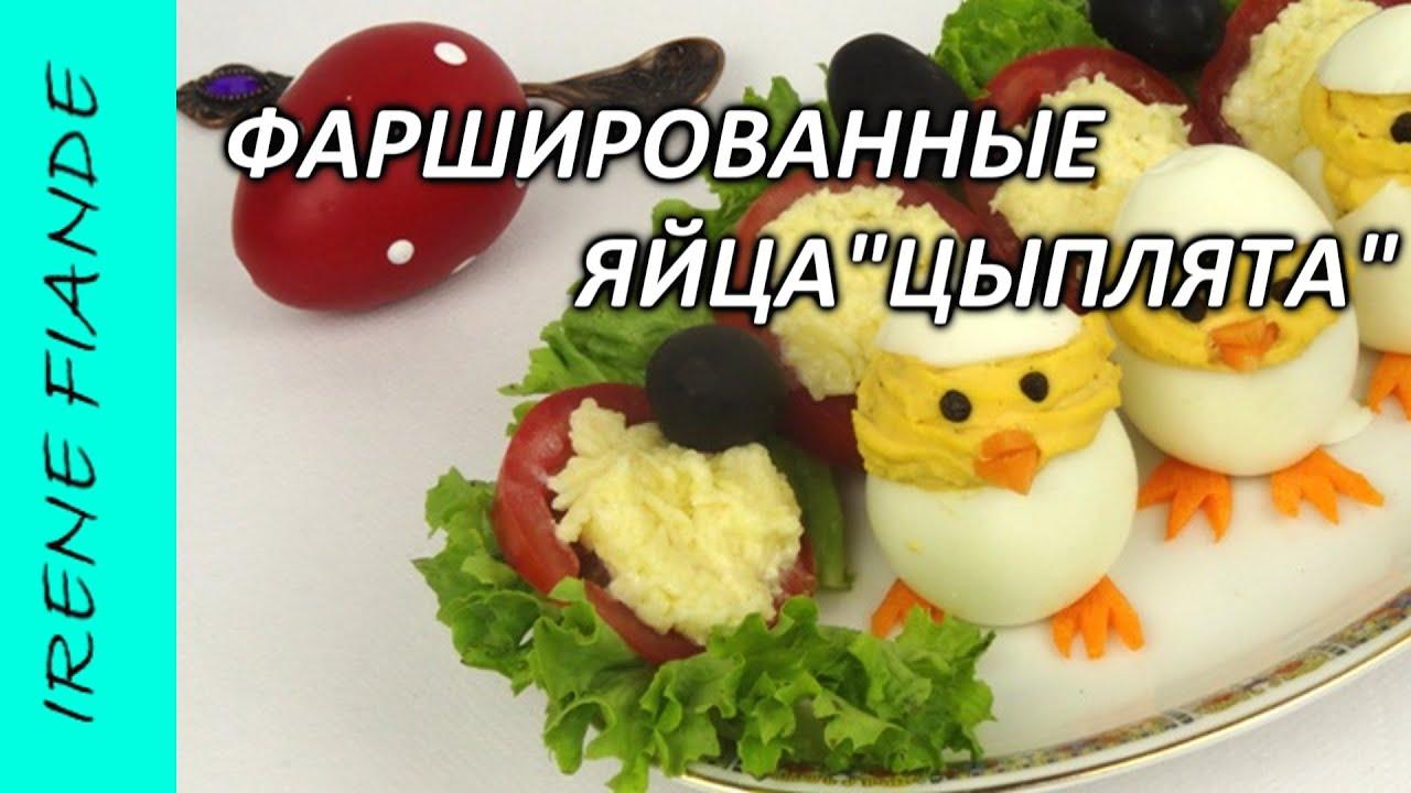 Едим дома рецепты салат с печенью