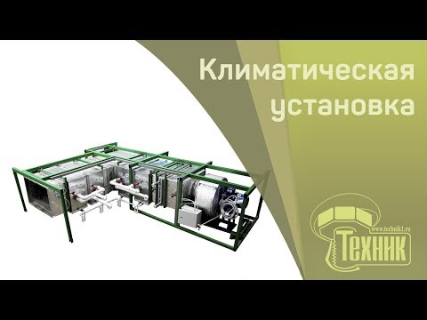 Объявления о купле-продаже сельхозпродукции в России и
