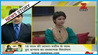 DNA: Why was Dangal girl Zaira Wasim forced to apologize post meeting with Mehbooba Mufti?