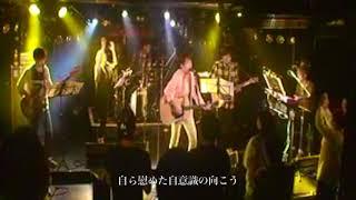 2017年9月17日に行われた久保田 有貴(クボタユタカ)初のバンド編成ラ...
