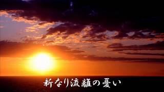 歌・鮫島有美子.
