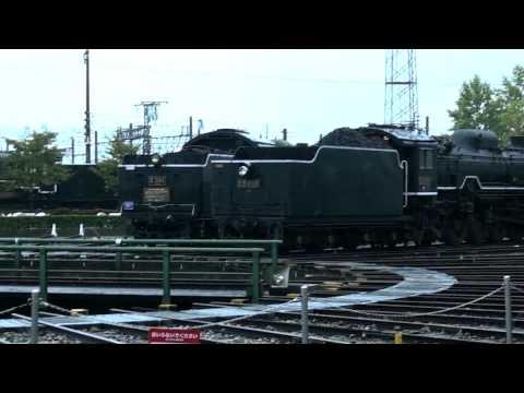 japan rail transport