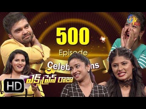 Express Raja | 17th August 2018 | Full Episode 500