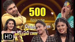 "Express Raja | 17th August 2018 | Full Episode 500""SPECIAL"" | ETV Plus"