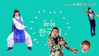 Aprendendo coreano com k-pop|Hey Mama!