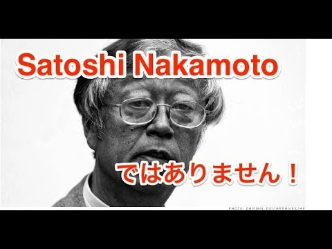 改めて Satoshi Nakamoto ではありません - Bitcoin News ビットコインニュース #75 by BitBiteCoin.com