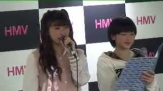 2013 01 23/HMV大宮ロフト店6F シークレットゲスト(応援団):竹内朱莉.