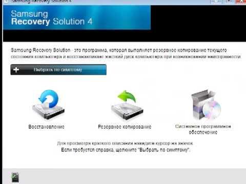 Samsung драйверы r519 ноутбук на для 7 windows