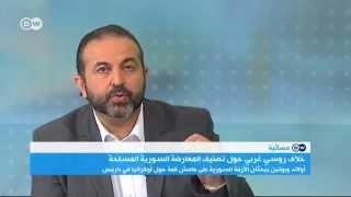 صحفي سوري: روسيا تقصف بناء على معلومات من استخبارات النظام السوري