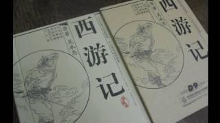 xi you ji 1986 collector s edition english subtitles