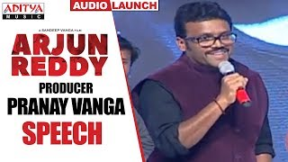 Producer Pranay Vanga Speech @ Arjun Reddy Audio Launch || Vijay Devarakonda || Shalini