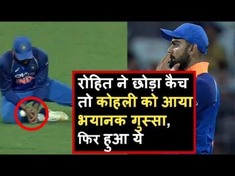 India Vs Australia 2nd ODI: VIRAT Kohli gets angry on Rohit Sharma after mistake | Headlines Sports