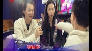 《妈妈咪呀》第二季-第二期【亮点】Super Diva Season 2 EP 2 : 广西媳妇钟韵肚皮舞惊艳评委-04122014