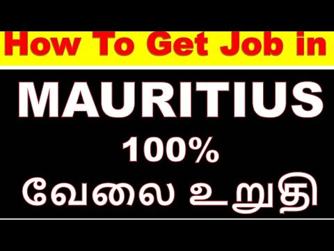 How To Get Job In Mauritius | 100 % JOB CONFIRMED | வேலை உறுதி