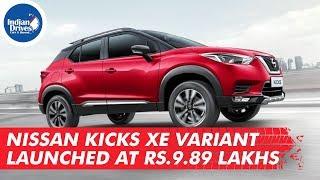Nissan Kicks XE Variant Launched at Rs. 9.89 Lakhs