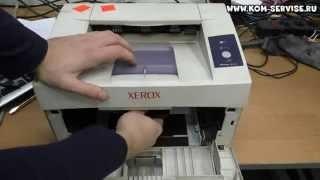Как вытащить лист бумаги из принтера  Xerox Phaser 3117 при замятии.