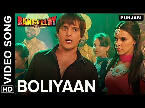 Boliyaan Video Song | Rangeelay Punjabi Movie