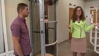 видео лифт наружный