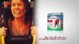 ABOpharma - магнезий