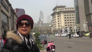 中國天津市