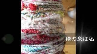 Play 糸