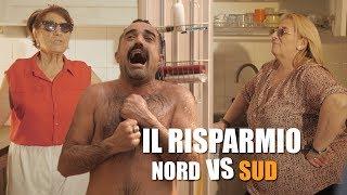 Il RISPARMIO NORD vs SUD